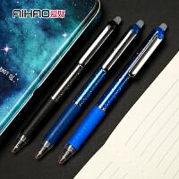 爱好可擦笔文具可爱卡通韩国创意摩易擦中性笔小清新学生用品黑色0.5mm