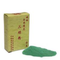 传统国画颜料5克盒装国画颜料特级二绿国画颜料