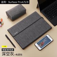 微软surface go保护套平板电脑包pro5内胆pro6二合一surface pro4皮套保护壳