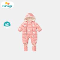 【2件2折】巴拉巴拉马卡乐童装女宝宝冬季新款女童保暖双开拉链羽绒连体服