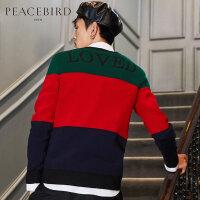太平鸟男装 冬季新款个性撞色条纹后背英文针织毛衣韩版潮流毛衫