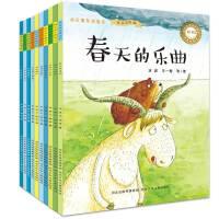 快乐童年微童话(套装全10册)