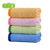 [当当自营]竹之锦 竹纤维 素色提花 超强吸水柔肤面巾 34*76 M-014 4种花色