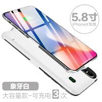 20190612035442858背夹充电宝电池20000M苹果专用毫安iphone6s超轻薄X手机壳8P无线冲便携式