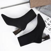 靴子女学生韩版短靴女粗跟秋冬新款高跟鞋女尖头中筒弹力袜子靴女 黑色【跟7.5】偏大一码 尖头