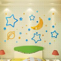 星星月亮儿童房3d立体墙贴亚克力贴画天花板镜面装饰幼儿园墙壁贴