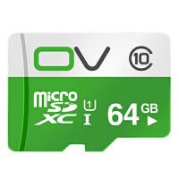 【包邮】OV 64G 手机内存卡 TF卡内存卡储存卡microsd卡高速tf卡 平板电脑 行车记录仪内存卡 64g内存