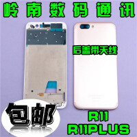 适用oppo R11后盖 R11PLUS后盖前壳手机壳电池盖中框边框 R11PLUS后盖金色不带按键 原装