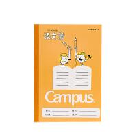 国誉(KOKUYO)CNB3324小学生学习本 作业本 语文本生字本 A5/30页 橙色 5本装当当自营