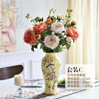 欧式田园陶瓷花瓶花器摆件 客厅仿真花套装 餐桌装饰品摆设花艺SN3352