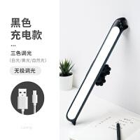 LED小�_�糇o眼��桌USB可充�款大�W生宿舍床上用��室�艄芘_�L �|摸�_�P