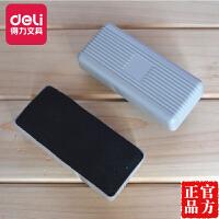【得力文具】得力(deli)7810白板擦/得力小号白板擦(大小105x45mm)