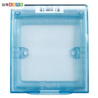 公牛开关插座 无框大面板系列可用开关插座大面板防水透明防溅盒  防水罩 插座浴室防水盒