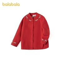 【8.4抢购价:69】巴拉巴拉儿童毛衣女童2021新款春季开衫针织衫小童宝宝简约刺绣女