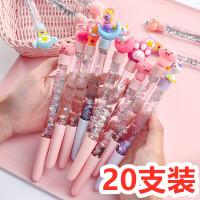 粉色仙女笔流沙中性笔可爱创意少女网红水笔黑色学生开学文具用品