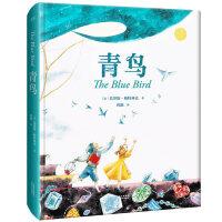 青鸟(无删节改编,超美绘图全译本,全彩精装珍藏版)