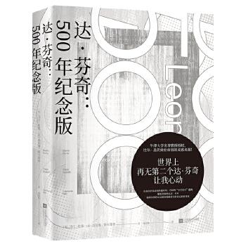 500年纪念版(pdf+txt+epub+azw3+mobi电子书在线阅读下载)