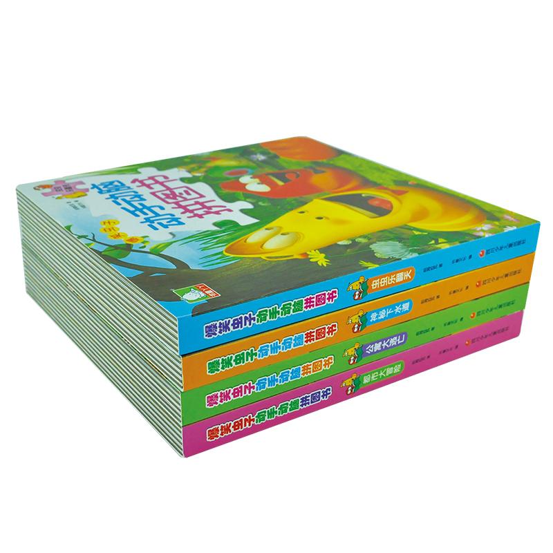 动手动脑益智拼图书全4册 爆笑虫子宝宝智力儿童拼图 4-6岁儿童专注力训练书立体拼图玩具书 拼拼图走迷宫儿童画画书涂色本找不同 多类型游戏 海量拼图 认知迷宫 观察涂色