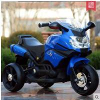 个性美观大气结实宝宝充电三轮车电瓶车玩具童车儿童电动宝马摩托车