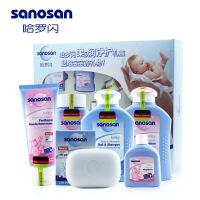 德国进口婴儿礼盒护肤七件套 新生儿洗护套装