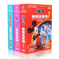 正版迪士尼神奇学英语dvd碟片幼儿童教育动画片英文视频教材光盘