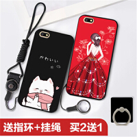 oppoa77手机壳 OPPO A77保护套 oppoa77手机保护套 个性挂绳指环支架硅胶防摔卡通彩绘软壳
