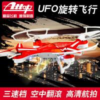 雅得(ATTOP TOYS)航拍无人机耐摔遥控飞机直升机儿童玩具四轴飞行器航模