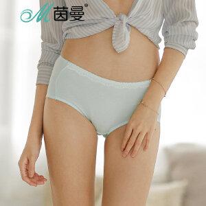 包邮 茵曼内衣  夏季棉质底裆蕾丝舒适无痕低腰三角内裤女9871491208