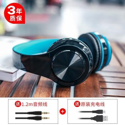 无线蓝牙耳机头戴式手机电脑通用重低音插卡音乐游戏耳麦 蓝牙有线插卡可切换 手机电脑通用 蓝牙有线插卡可切换