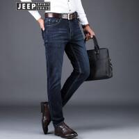 吉普JEEP秋冬牛仔长裤莱赛尔男士微弹舒适柔软护肤天丝棉牛仔裤户外中腰长裤