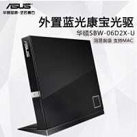 Asus华硕SBW-06D2X-U USB外置移动蓝光DVD刻录机 笔记本台式电脑外置超薄光驱 DVD/BD蓝光刻录机 支持MAC