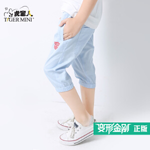 变形金刚5正版男童纯棉短裤薄款七分裤子中大童2017新款童装夏季