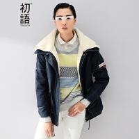 初语新款女棉衣外套中长款宽松羔拼接休闲加厚女外套8540842801