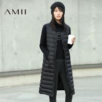 【双十一特价福利款】AMII[极简主义]女冬新纯色显瘦大码马甲中长款羽绒服