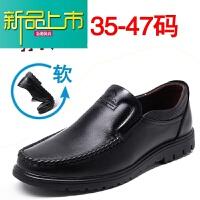 新品上市秋冬季男士商务休闲皮鞋35英伦36真皮37小码45加绒46大码47男鞋 大气黑 单鞋款