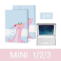 iPad6air3苹果2平板电脑10.5保护套2018新款Pro11英寸mini4无线9.7蓝牙键盘