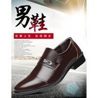 春秋男士商务正装休闲皮鞋尖头黑色内增高加绒皮鞋男鞋青年凉鞋子