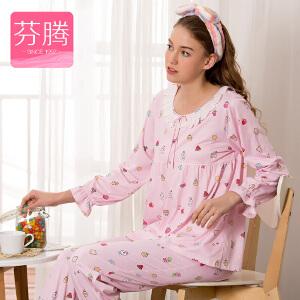 芬腾睡衣女春秋纯棉长袖新款2017卡通圆领套头针织棉家居服套装