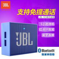JBL GO音乐金砖 随身便携HIFI 蓝牙无线通话音响 户外迷你小音箱 长续航 蓝