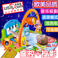新生婴儿脚踏钢琴健身架宝宝音乐游戏毯早教玩具0-1岁3-6-12个月