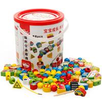 【悦乐朵玩具】儿童桶装木制穿线串珠绕珠积木早教益智玩具男孩女孩宝宝2-3-6岁新年礼物