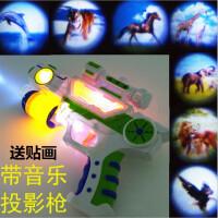 儿童玩具枪声光冲锋枪电动投影音乐手枪男小孩玩具2-6岁