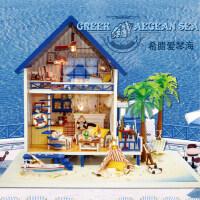 智趣屋diy小屋爱琴海手工拼装别墅模型小房子送女友创意生日礼物