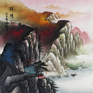 省美协  高鹏翔  锦绣山河