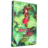 儿童动画片dvd光盘 宫崎骏 动画片 借物少女艾莉缇 1DVD9