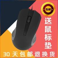 S22 有线鼠标 (静音USB光电鼠标 笔记本台式通用鼠标 办公商务游戏鼠标)