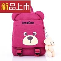 儿童书包帆布小朋友小熊卡通大小号双肩背包1-3-5岁幼儿园