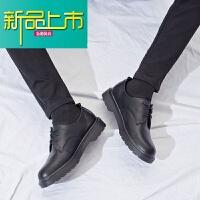 新品上市小皮鞋男韩版秋季大头皮鞋商务休闲工作皮鞋学生时尚英伦潮流男鞋 黑色亚光(6746) 比运动鞋偏大一码