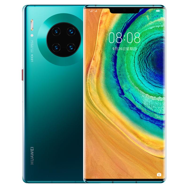 【当当自营】Huawei/华为 Mate30 Pro环幕屏超感光徕卡电影四摄麒麟990 4G智能手机mate 30pro