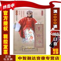 京剧名家系列 李世济(5DVD)音配像视频光盘碟片